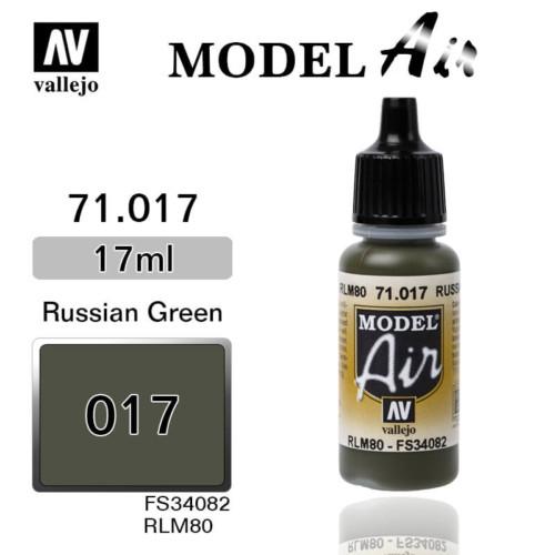 VALLEJO MODEL AIR 71.017 RUSSSIAN GREEN