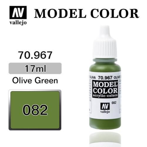 VALLEJO MODEL COLOR 70.967 OLIVE GREEN