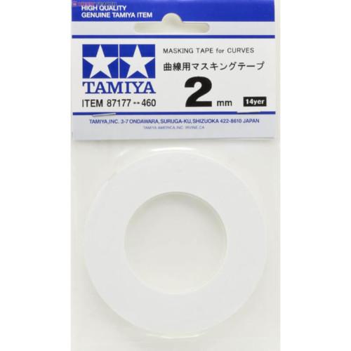 Tamiya 87177 Masking Tape Curve 2mm