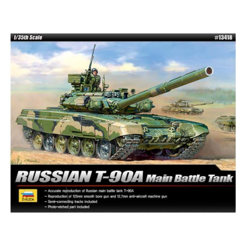 ACADEMY 135 RUSSIAN T-90A 13418