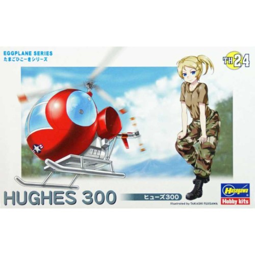 Hasegawa Egg Planes Hughes 300 (HATH24)